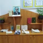 Мероприятия,  посвященные дню памяти А.П. Кешокова!