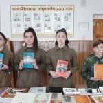 Месячник классных коллективов 6-7 классов.