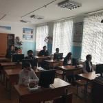 Всероссийский открытый урок «Открытые уроки. Наука и ты!»